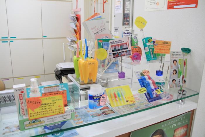 札幌市豊平区 たく歯科
